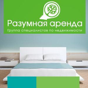 Аренда квартир и офисов Грахово