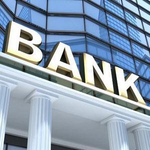 Банки Грахово