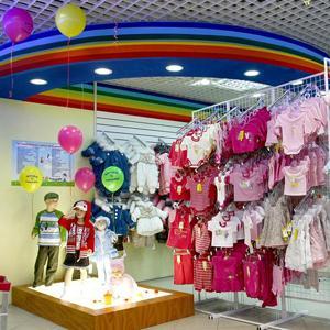 Детские магазины Грахово