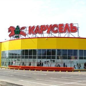Гипермаркеты Грахово