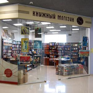 Книжные магазины Грахово