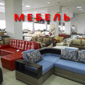 Магазины мебели Грахово