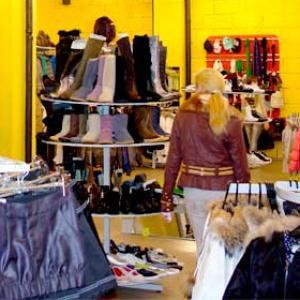Магазины одежды и обуви Грахово