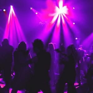 Ночные клубы Грахово
