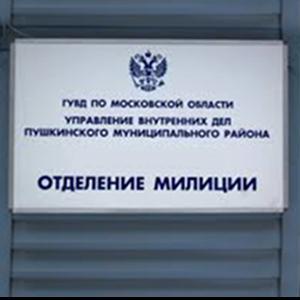Отделения полиции Грахово