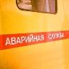 Аварийные службы в Грахово