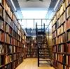 Библиотеки в Грахово