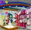 Детские магазины в Грахово