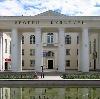 Дворцы и дома культуры в Грахово