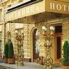 Гостиницы в Грахово