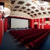 Кинотеатры в Грахово