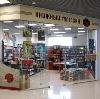 Книжные магазины в Грахово