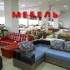 Магазины мебели в Грахово