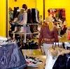 Магазины одежды и обуви в Грахово