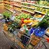 Магазины продуктов в Грахово