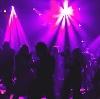 Ночные клубы в Грахово