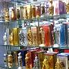 Парфюмерные магазины в Грахово