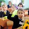 Школы в Грахово