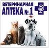 Ветеринарные аптеки в Грахово
