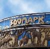 Зоопарки в Грахово