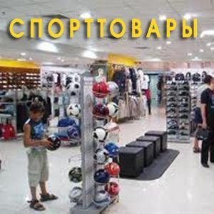 Спортивные магазины Грахово