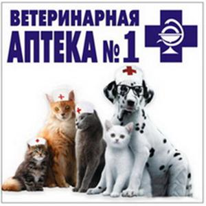 Ветеринарные аптеки Грахово